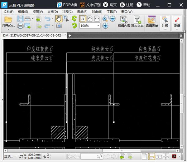 pdf转cad_教你快速搞定cad图纸怎么转换成pdf格式并加密文档