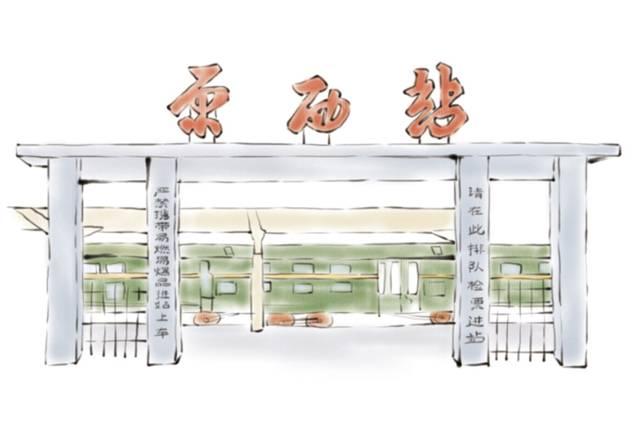25张手绘图 速览神木美食美景
