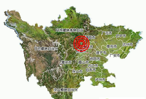 为什么四川地震频繁出现,变成中国地震最高发地带图片