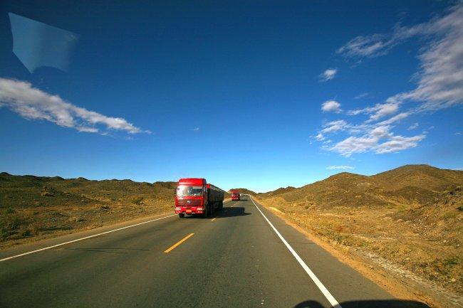 道路运输许可证怎么办理?