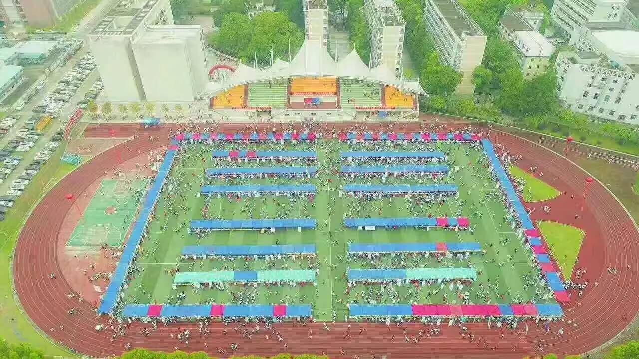 广东职业技术学院宿舍