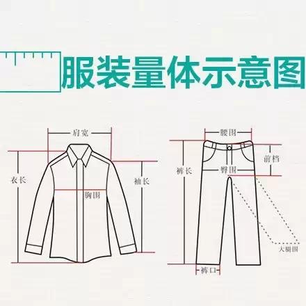 男式衬衫尺码�y�i�(j_男士服装丨男士衬衫尺码对照表太实用了收藏!