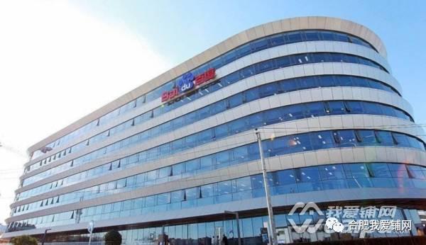 百度公司在北京,深圳,上海,阳泉拥有地产,这些地产比较有辨识度,充满
