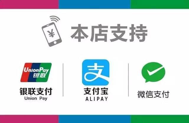 微信支付商户平台登录_微支付商户平台_微支付 平台