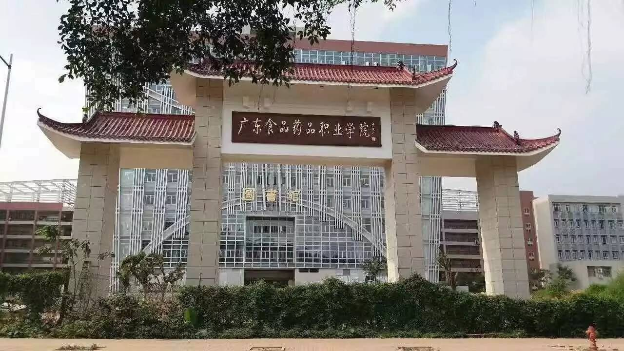 广东白云学院宿舍