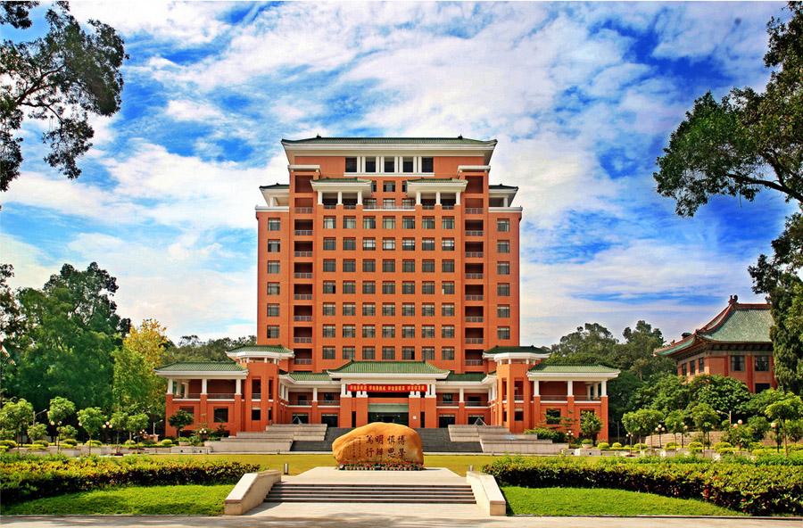 【高端招聘】华南理工大学面向校内外公开招聘电力学院,经济与贸易图片