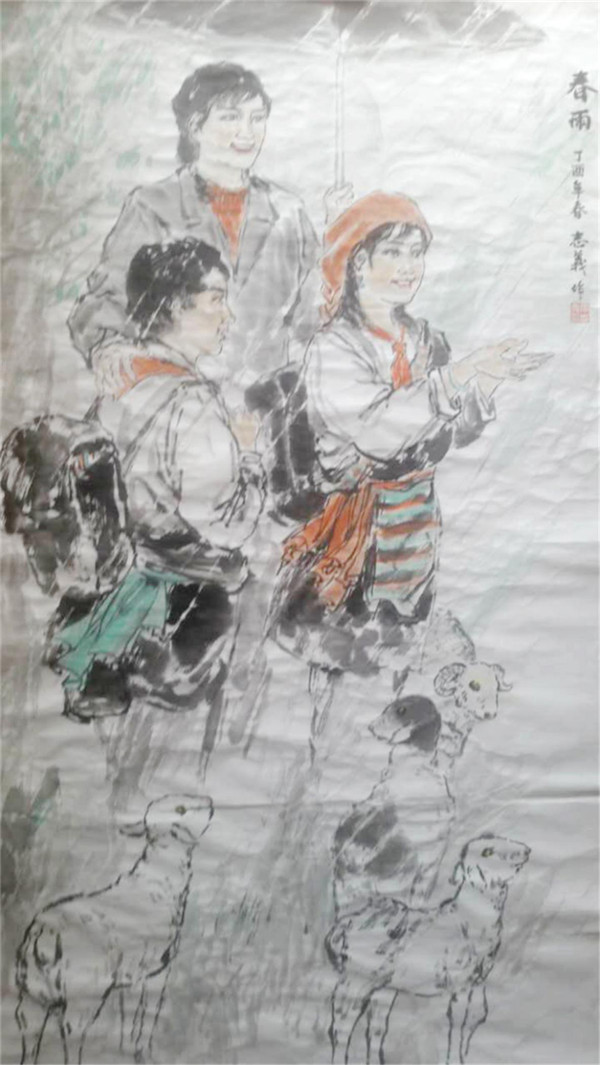 浅析周志义先生的人物画艺术