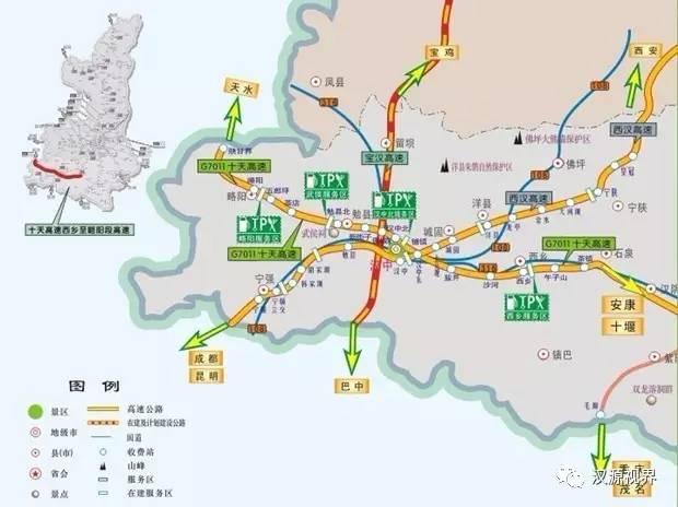 西汉高速地图