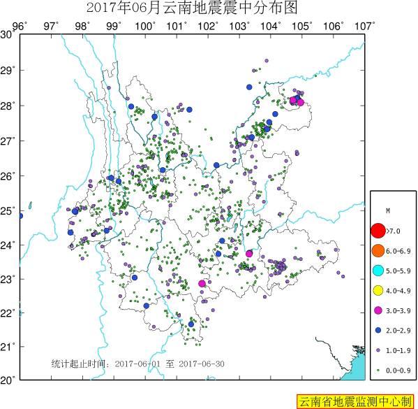 科普│为什么四川云南地震这么多图片