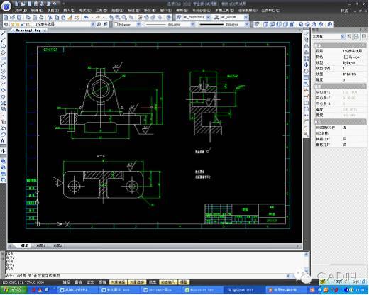 cad绘制的一份机械设计平面图操作步骤