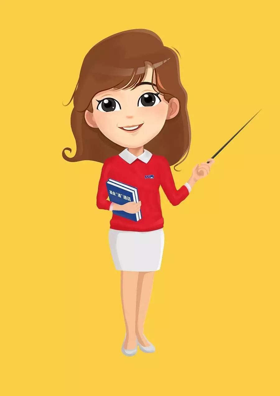 怎样画出教师的形象_老师的卡通形象画_老师的卡通形象画画法