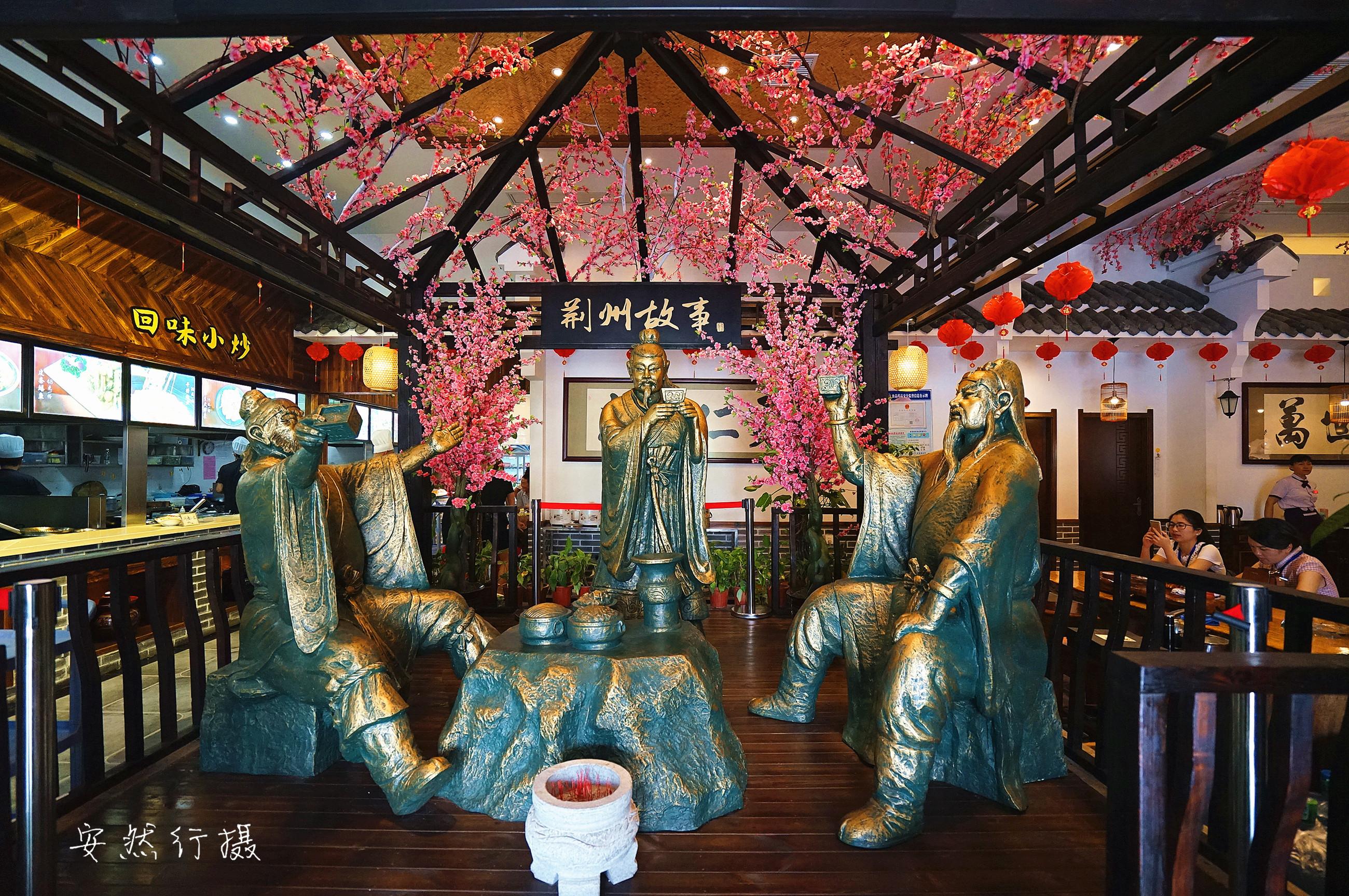 寻味荆州古城,感受荆州本帮菜独特魅力
