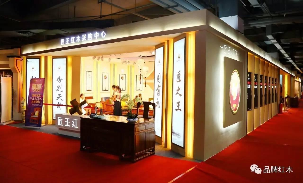 多图曝光 首届中国新中式红木家具展品牌君带你找内幕图片