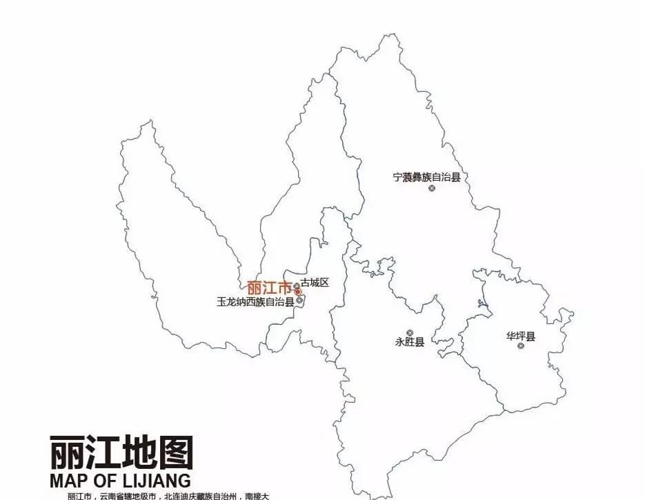 手绘丽江旅游地图
