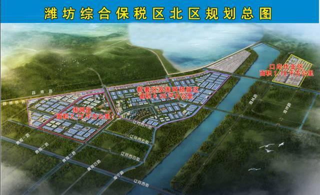 管辖面积20平方公里,主要依托青岛港和青岛机场,服务潍坊及周边地市