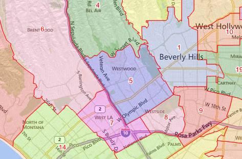 洛杉矶房产指南:西木区(Westwood)城市介绍