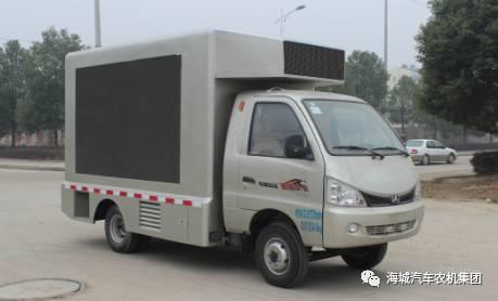 【海城汽车农机集团】北汽黑豹-品质行天下
