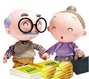 【阳光话题】 养老理财陷阱多 如何保护好养老钱?