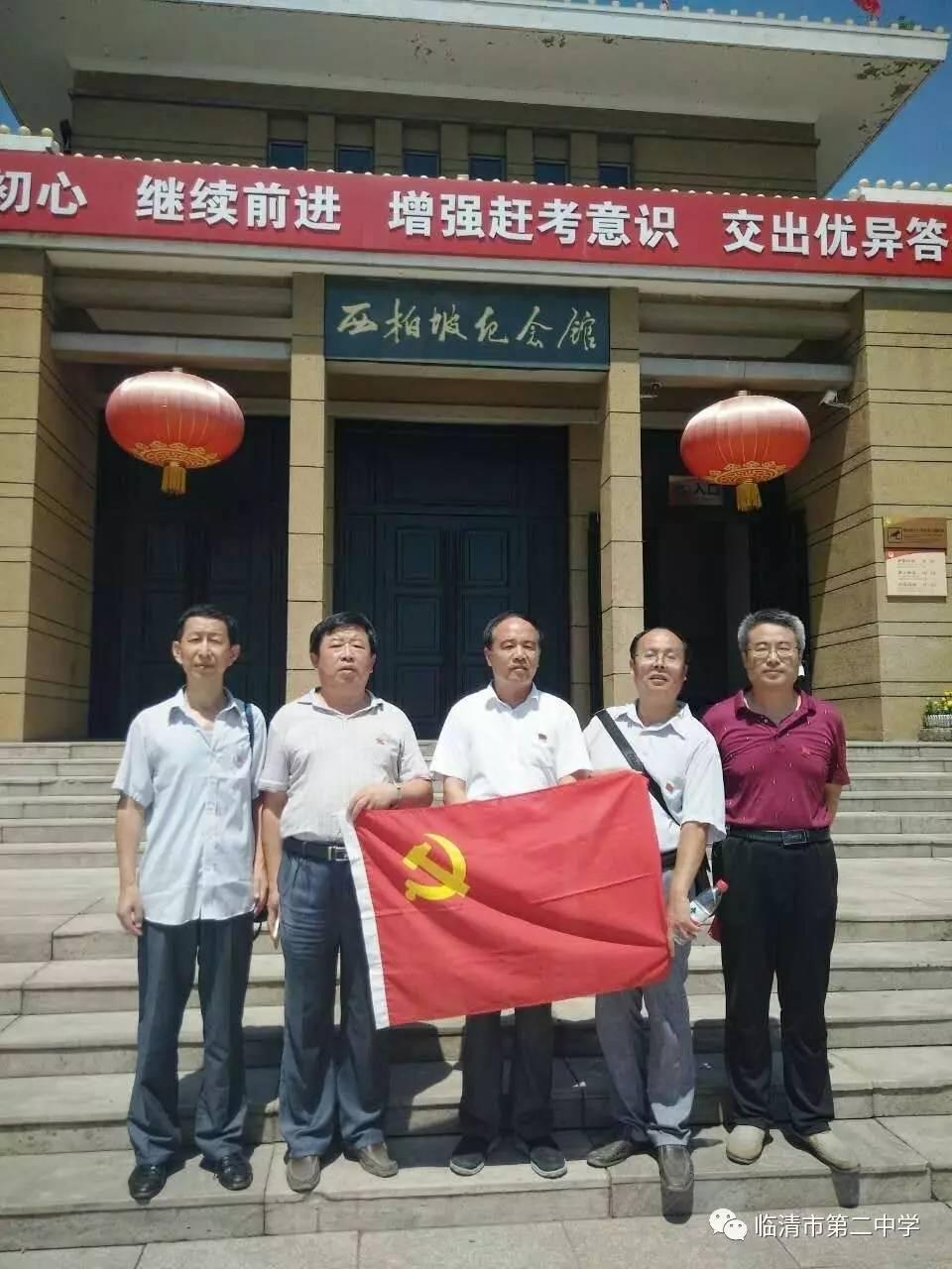 搜狐历史 搜狐网图片