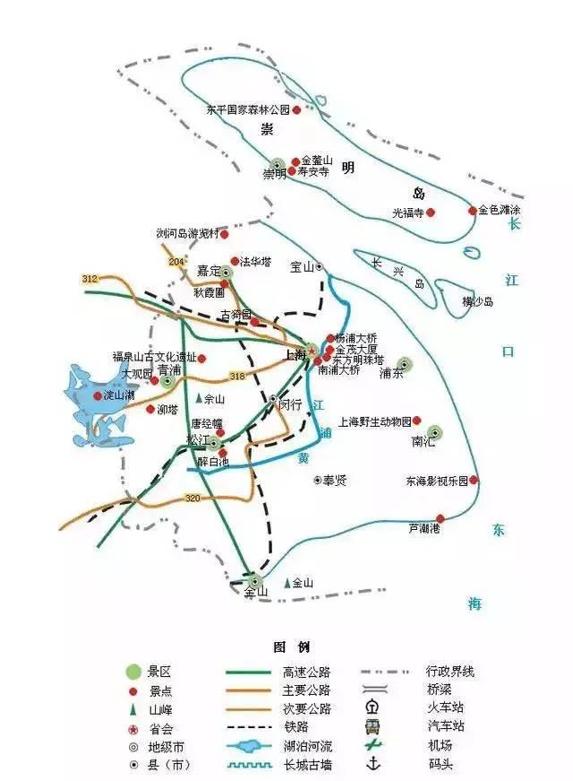 中国旅游地图大全 ,拿着它轻松走遍全中国 我收藏了