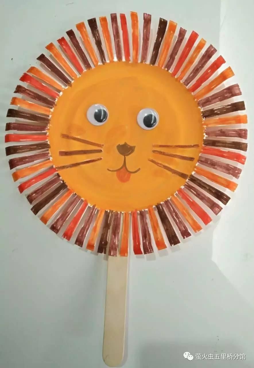 幼儿手工狮子面具