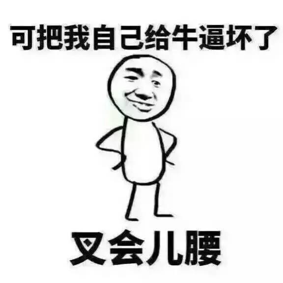 长号分列式进行曲简谱