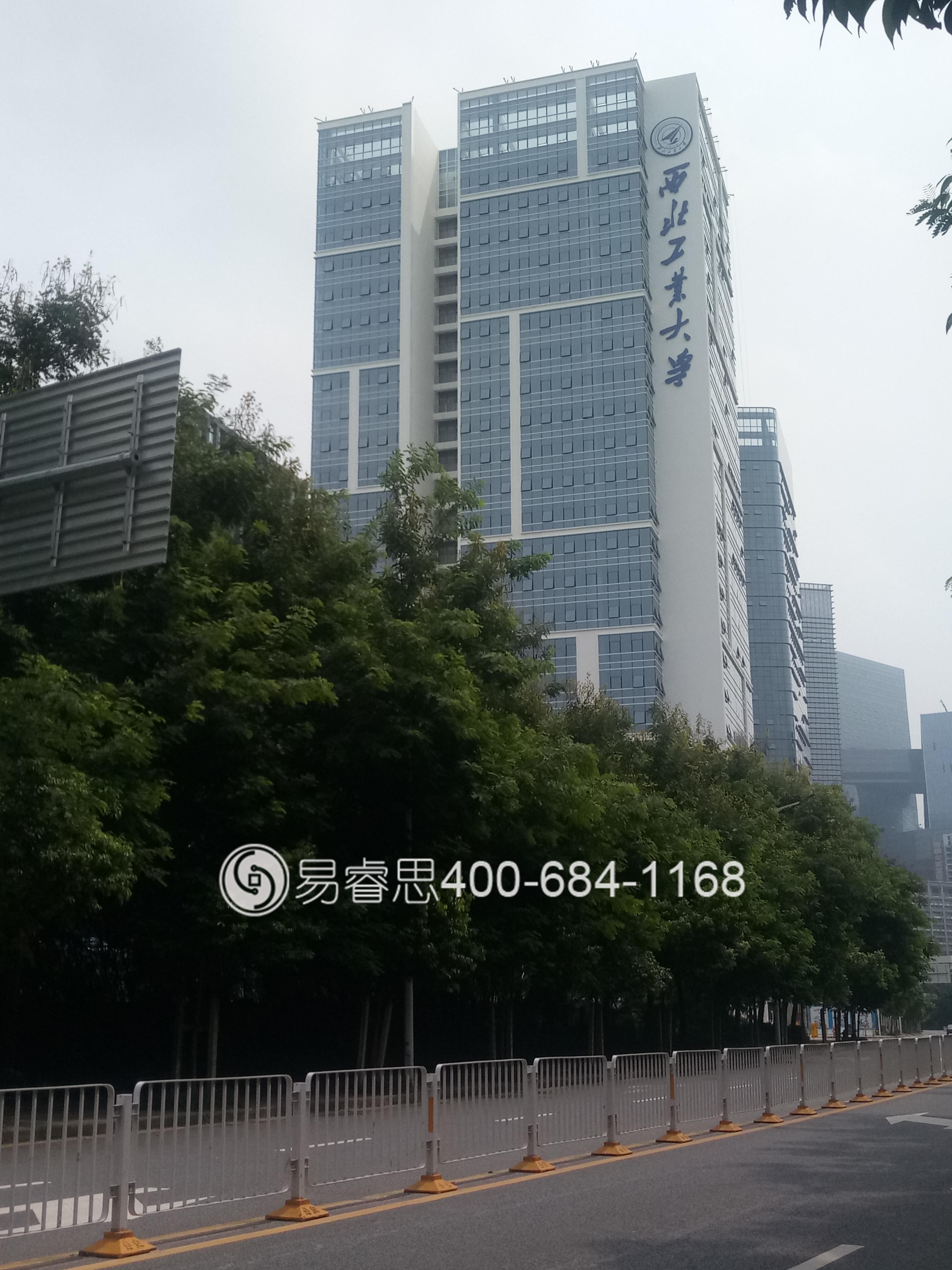 深圳西北工业大学产学研基地全球招商