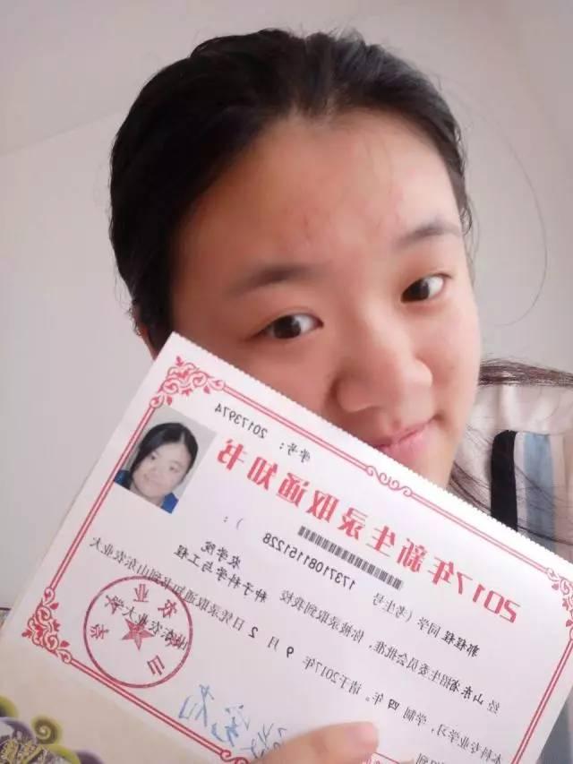 蓝底免冠照片是什么_高中毕业证的照片是几寸的-初中毕业证照片和高中毕业证照片 ...