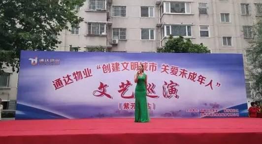 独唱 《共圆中国梦》