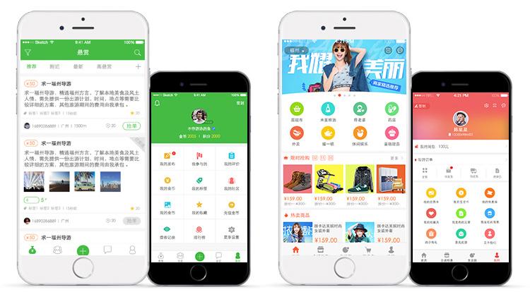 武汉小程序开发推广,志汇科技全面解读微信小程序