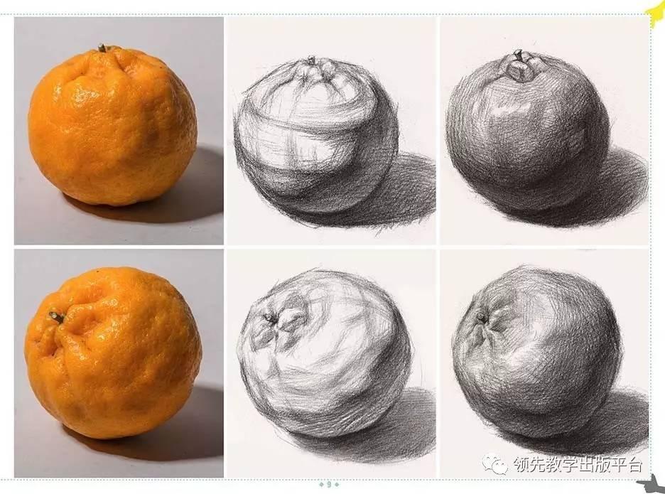 零零后学画画 单个静物