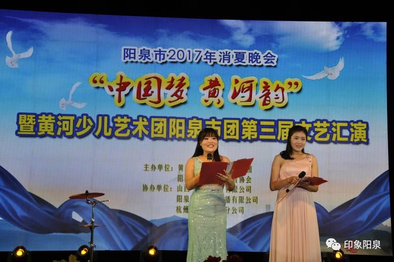 """""""中国梦 黄河韵""""2017黄河少儿艺术团文艺汇演暨消夏"""