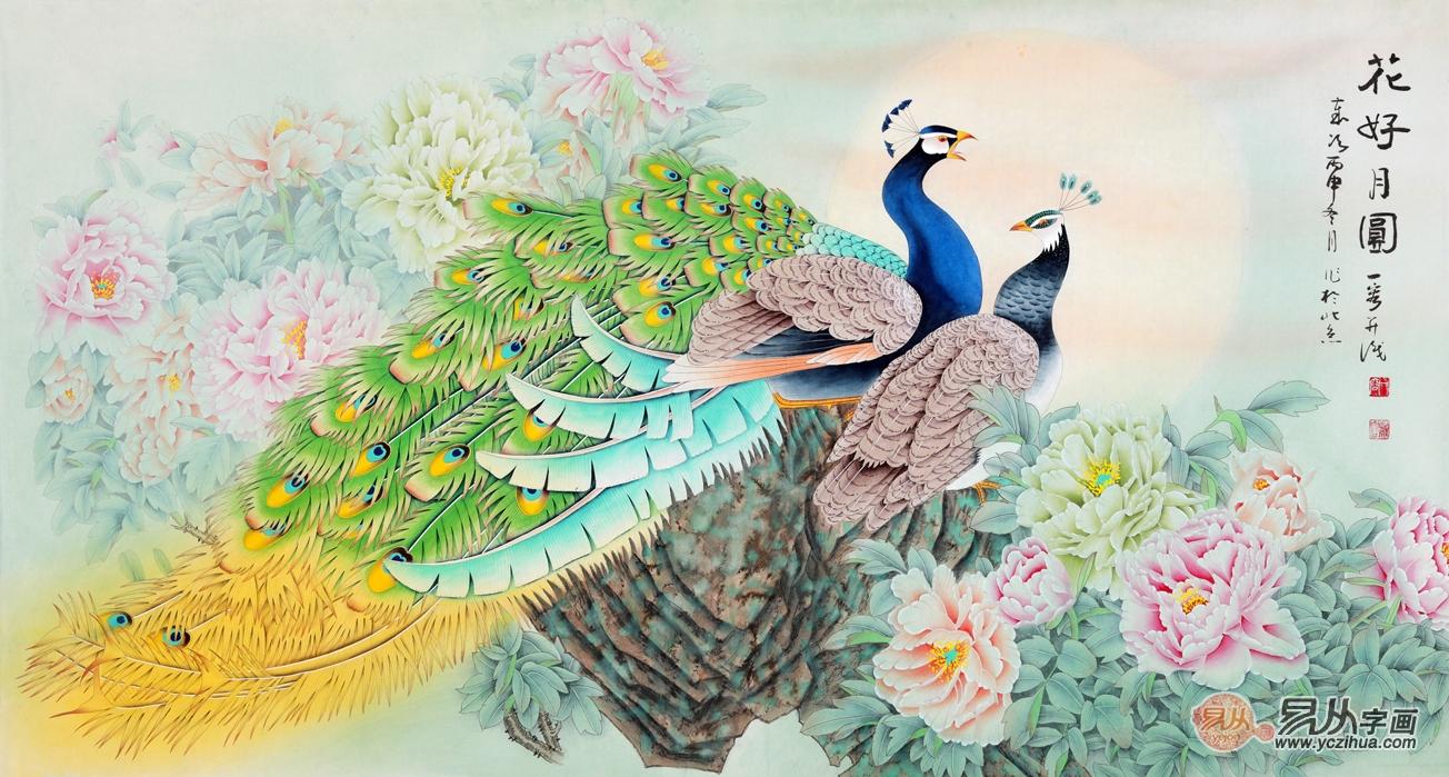国画大师王一容六尺牡丹孔雀图《富贵呈祥》作品出自:易从网-家