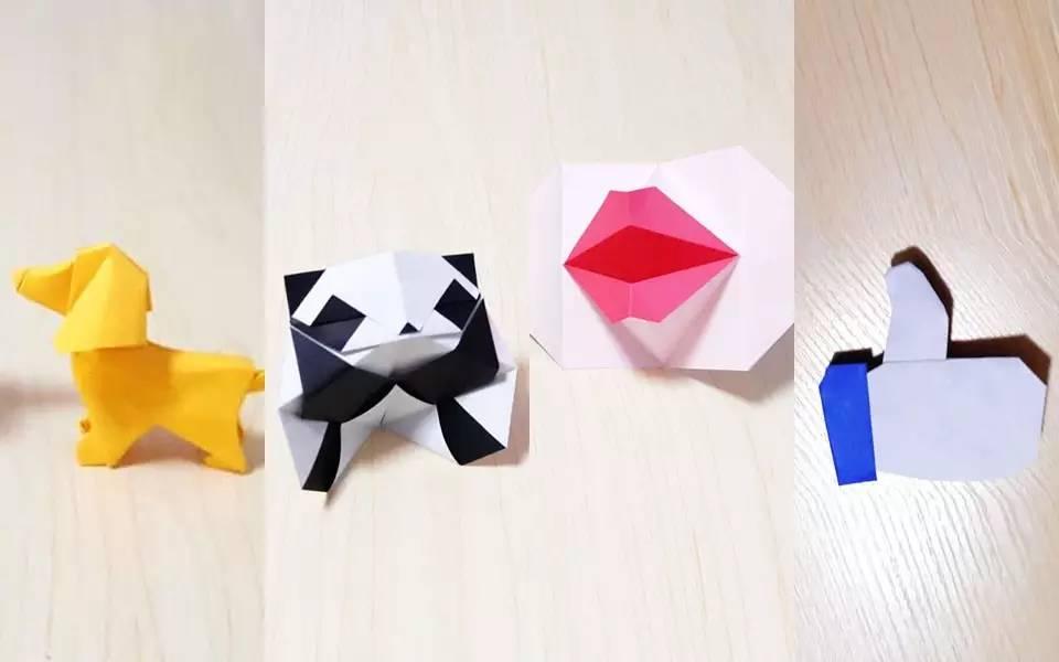 折纸荷花步骤图 图解