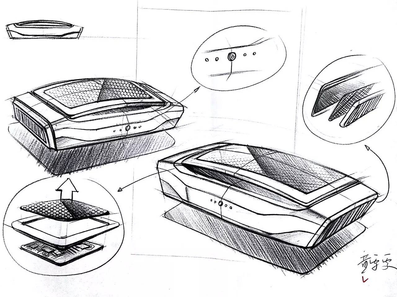 工业设计手绘 | 如何更好的表达一个产品?