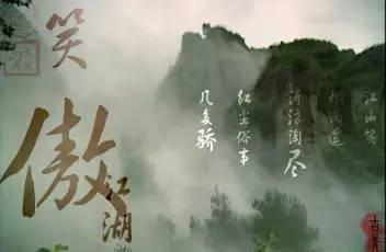 东方不败古筝谱子