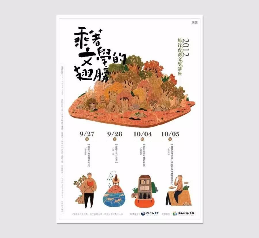 |上下设计|-海报设计的茶饮构图法版式vi设计效果图片
