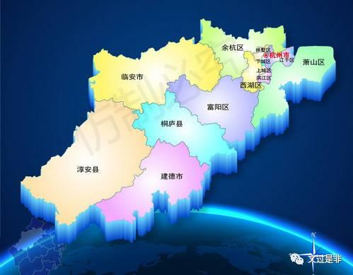 浙江临安市区地图