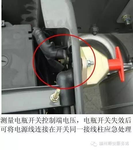 汽车 正文  注:t7h 车辆主电源线通过右前围接线盒接入驾驶室,t5g