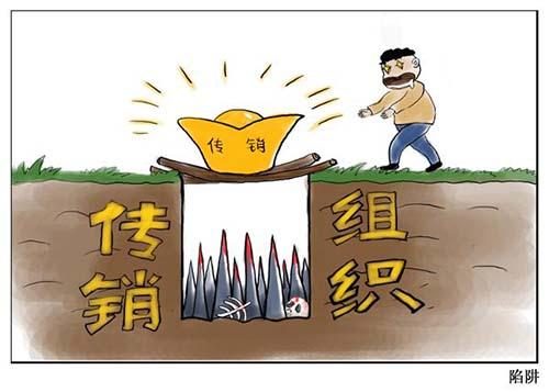 女大学生见网友陷传销组织,江西宜春警方打掉多个窝点解救