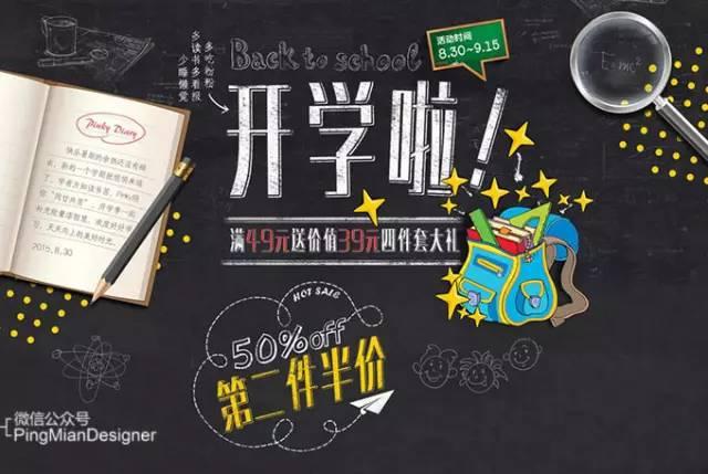 汉字设计的一些技巧,文字构形大法.