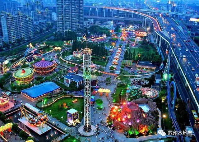 上海野生动物园,欢乐谷等64家景区统统半价,约吗?