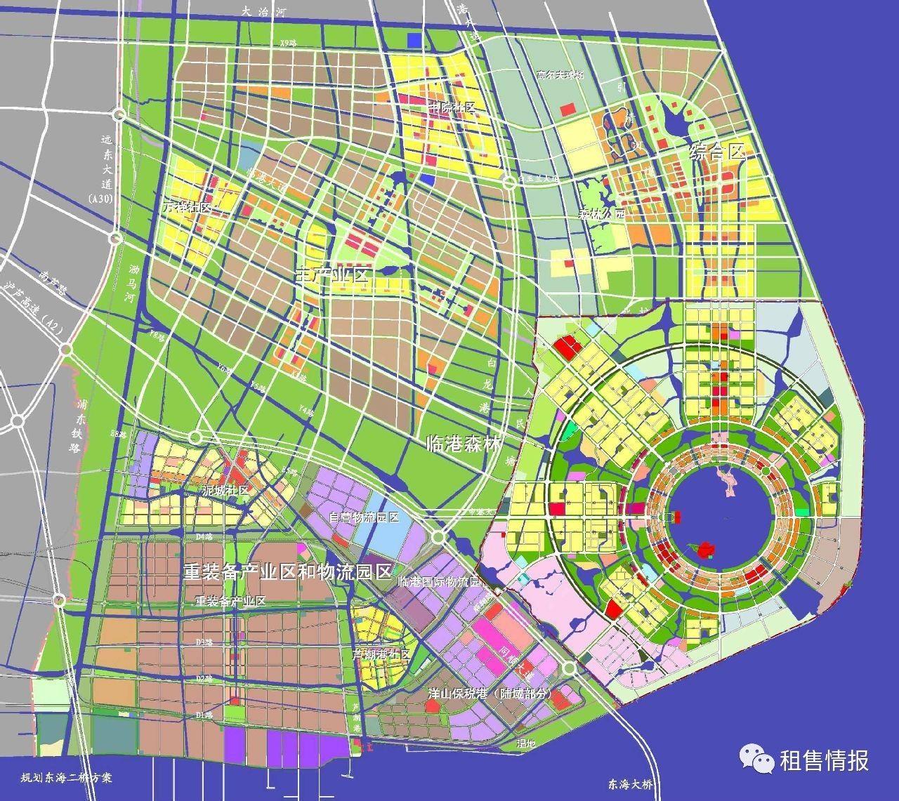 临港新城规划图