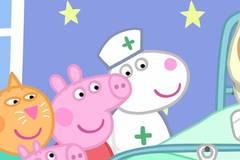 小猪佩奇:医院图片