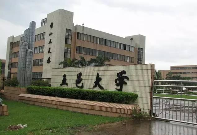 广东专插本院校门口 看看哪个大学 更气派图片
