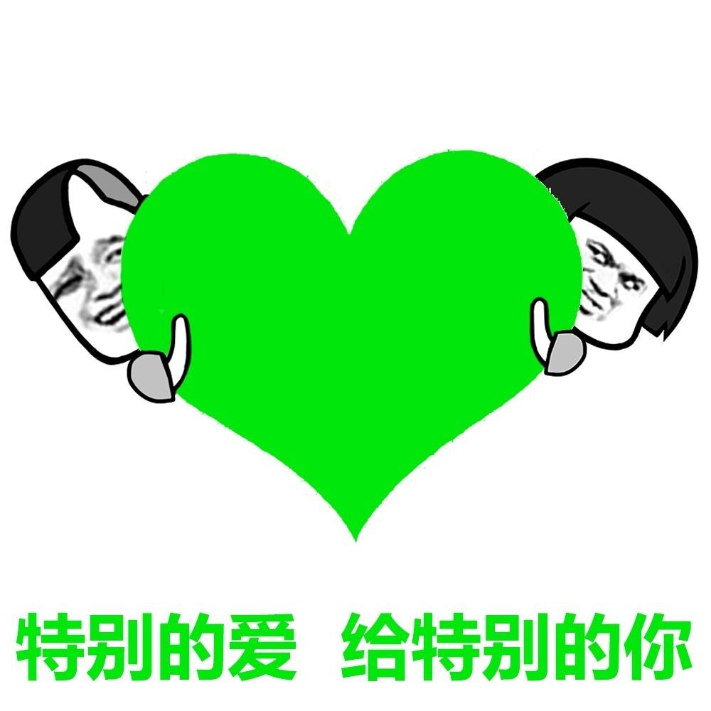 绿冒大作战表情包,升级版,谁想要绿帽的表情包图片