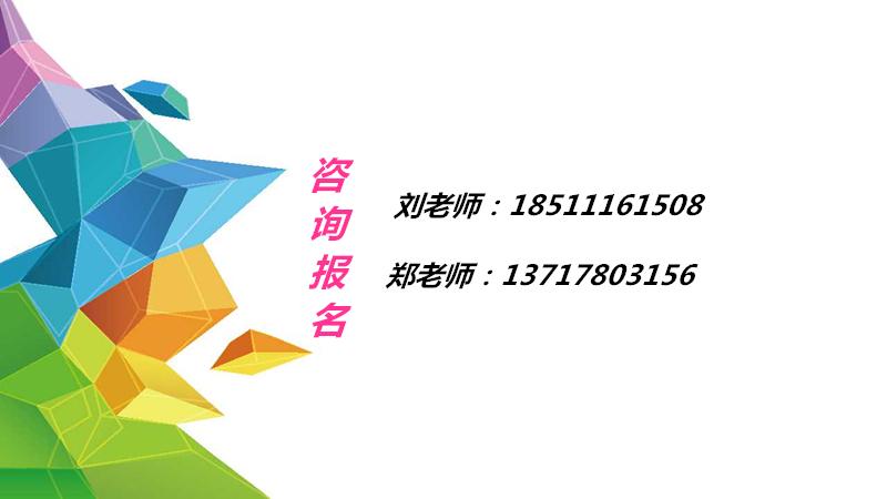 上亿广场_人口上亿的国家名称(3)