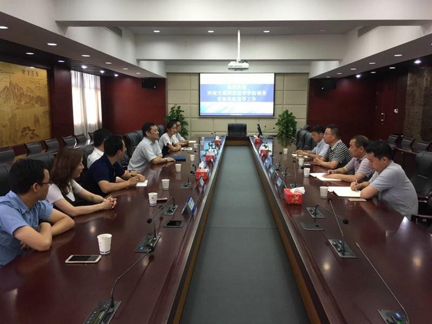【聚焦】河南交通职业技术学院暑期要闻