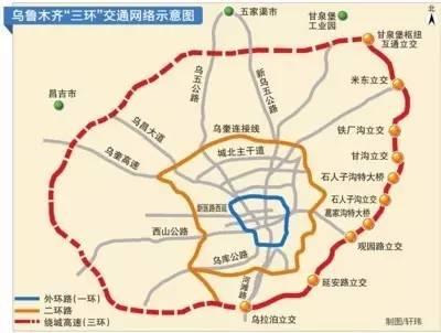 出行丨乌鲁木齐三环最新消息在这里!绕城高速东线有禁