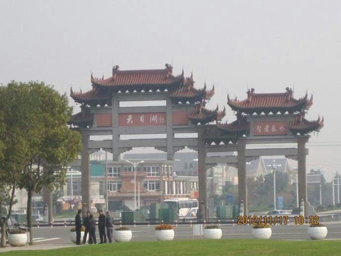 新中式牌坊设计图
